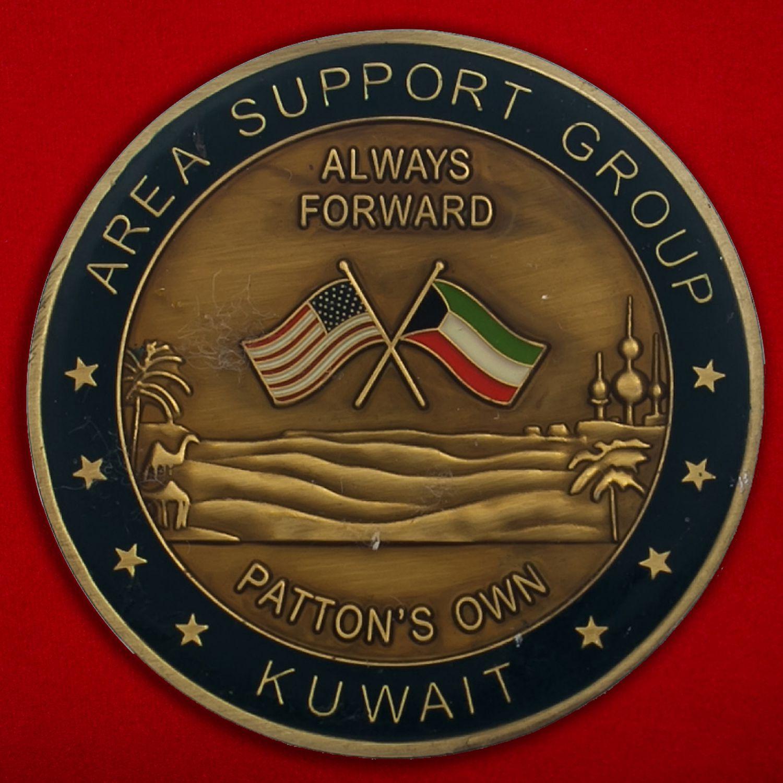 Челлендж коин группы поддержки войсковых подразделений Армии США в Кувейте