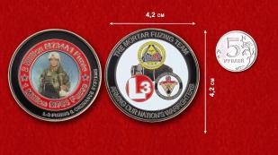 Челлендж коин группы специалистов по обезвреживанию минометных взрывателей Корпуса морской пехоты США - линейные размеры