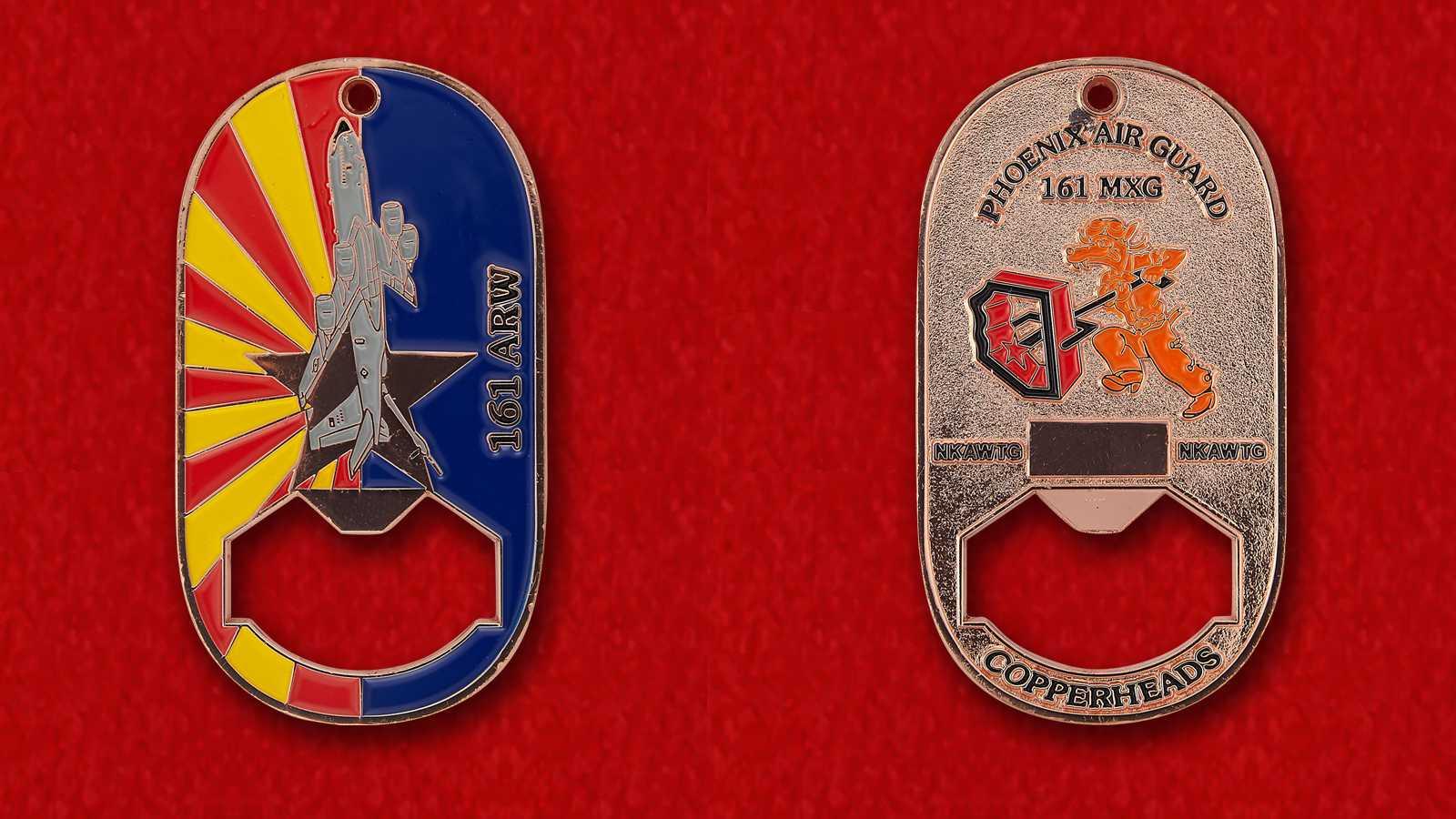 Челлендж коин-открывашка Группы технического обслуживания 161-го крыла самолетов-заправщиков ВВС США