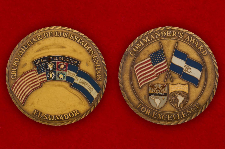 Челлендж коин группы ВС США в Сальвадоре - аверс и реверс