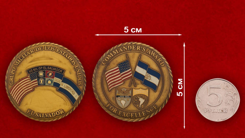 Челлендж коин группы ВС США в Сальвадоре - сравнительный размер
