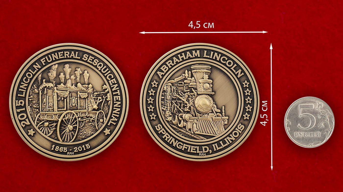 Челлендж коин к 150-летию смерти Авраама Линкольна - сравнительный размер