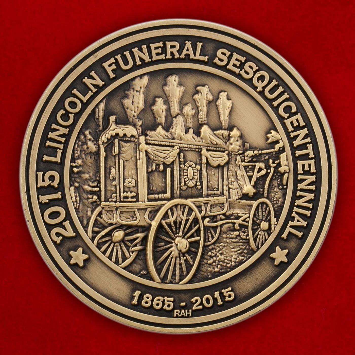 Челлендж коин к 150-летию смерти Авраама Линкольна