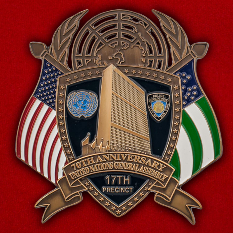 Челлендж коин к 70-й годовщине Генеральной Ассамблеи ООН