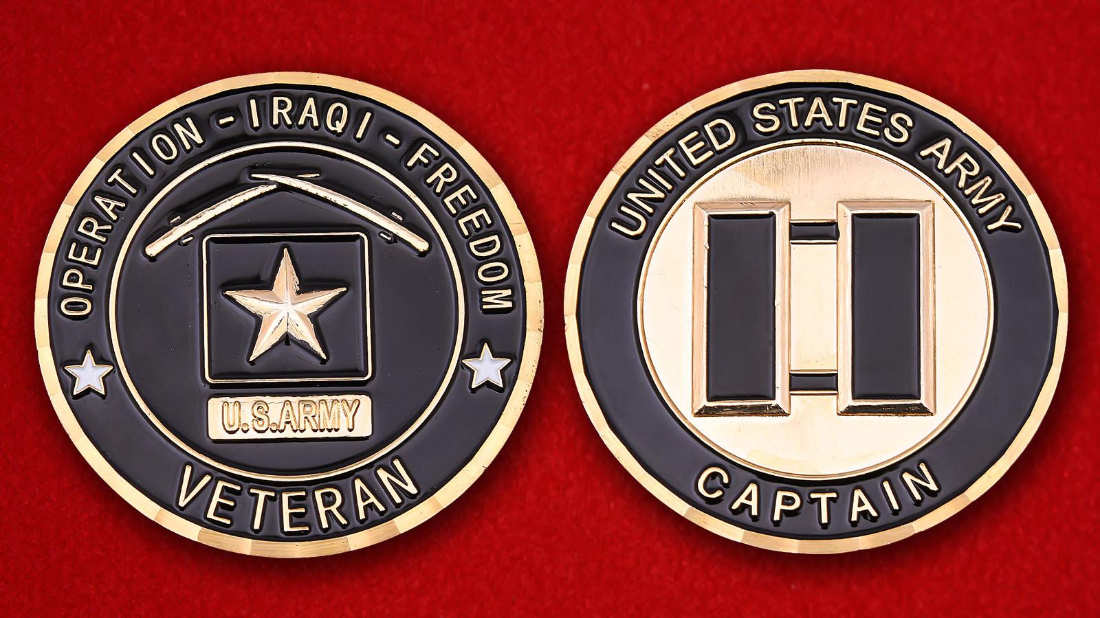 """Челлендж коин капитанов Армии США """"За операцию Иракская Свобода"""""""