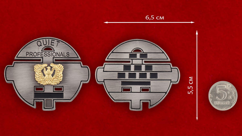 Челлендж коин киберспециалистов - сравнительный размер