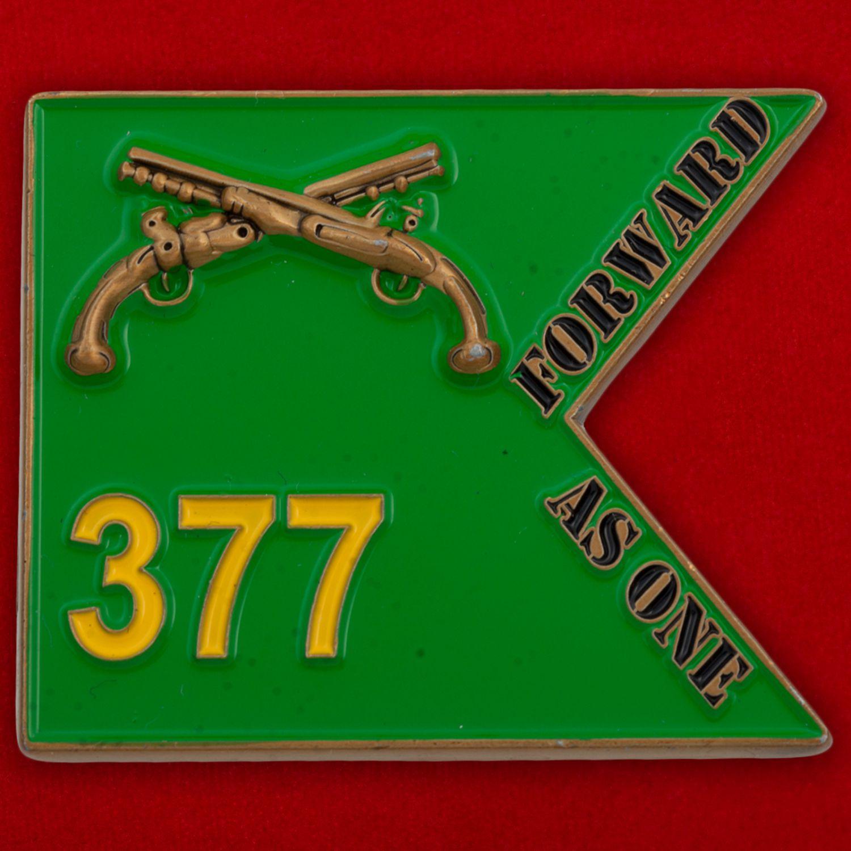 Челлендж коин командира 377-й роты Военной полиции Армии США