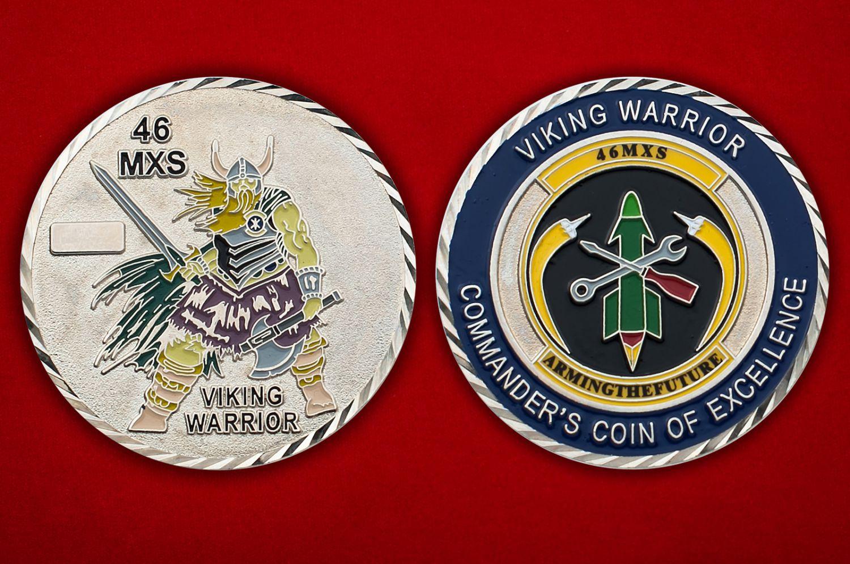 Челлендж коин командира 46-й эскадрильи технического обслуживания ВВС США - аверс и реверс