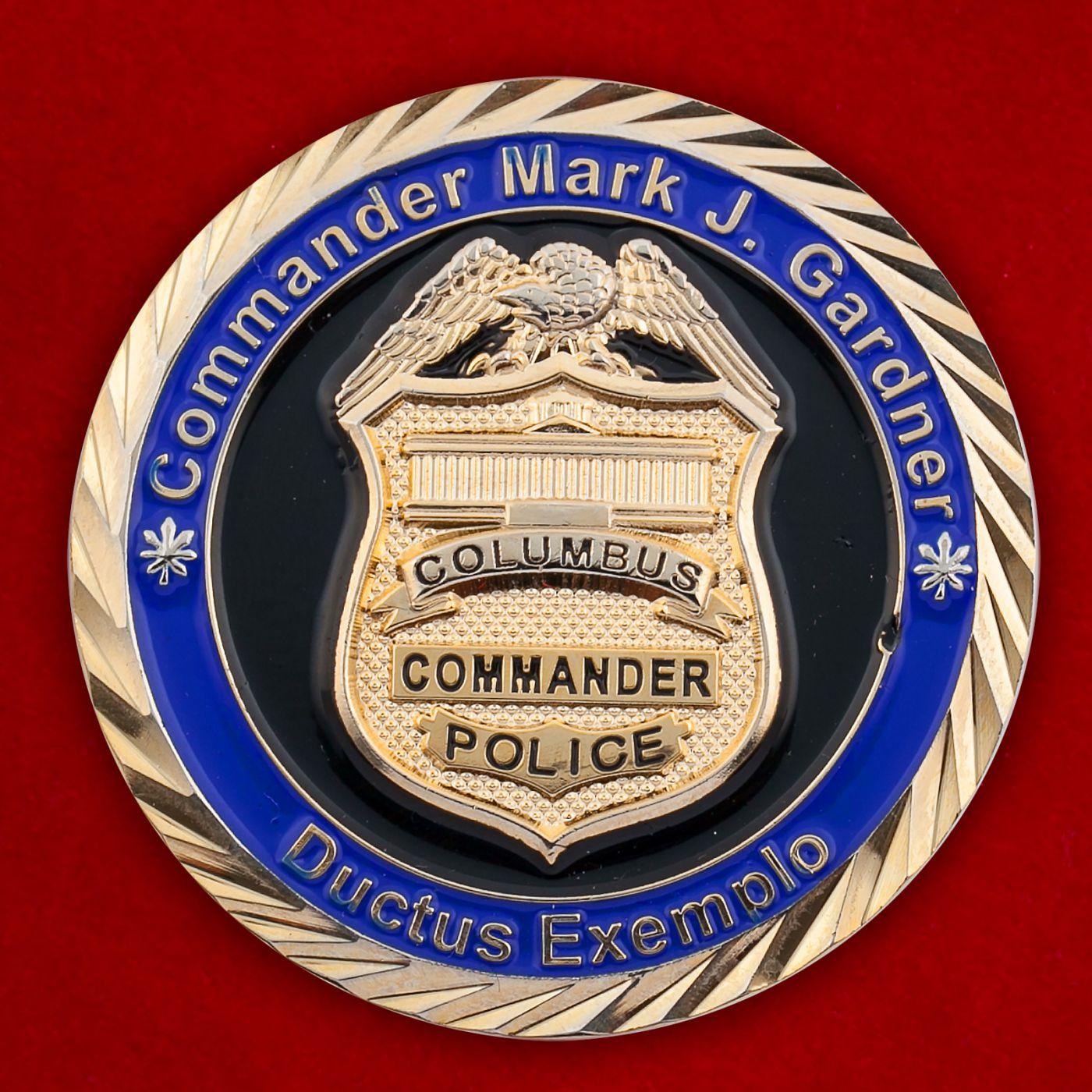 Челлендж коин командира подразделения полиции Коламбуса Марка Гарднера