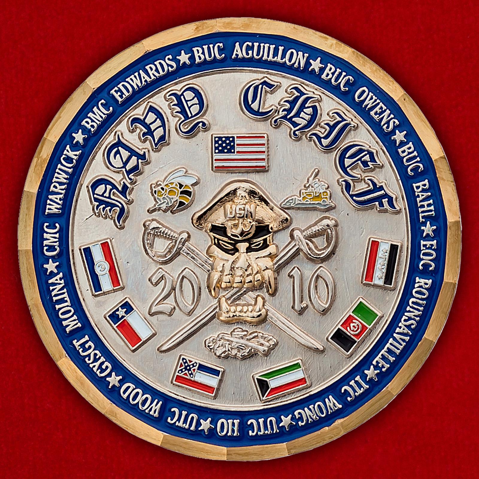 Челлендж коин командного состава ВМС США