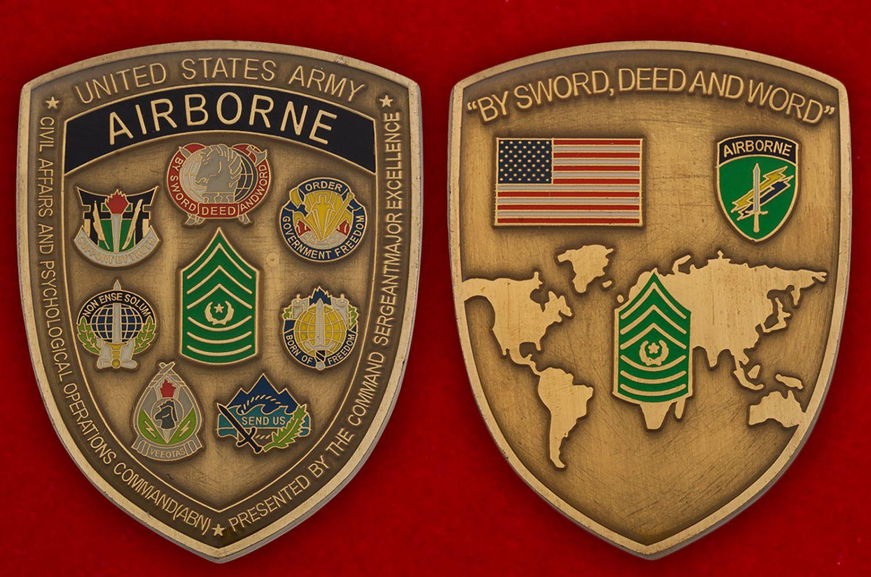 Челлендж коин Командования по работе с гражданским наслением и психологическим операциям ВДВ США - аверс и реверс