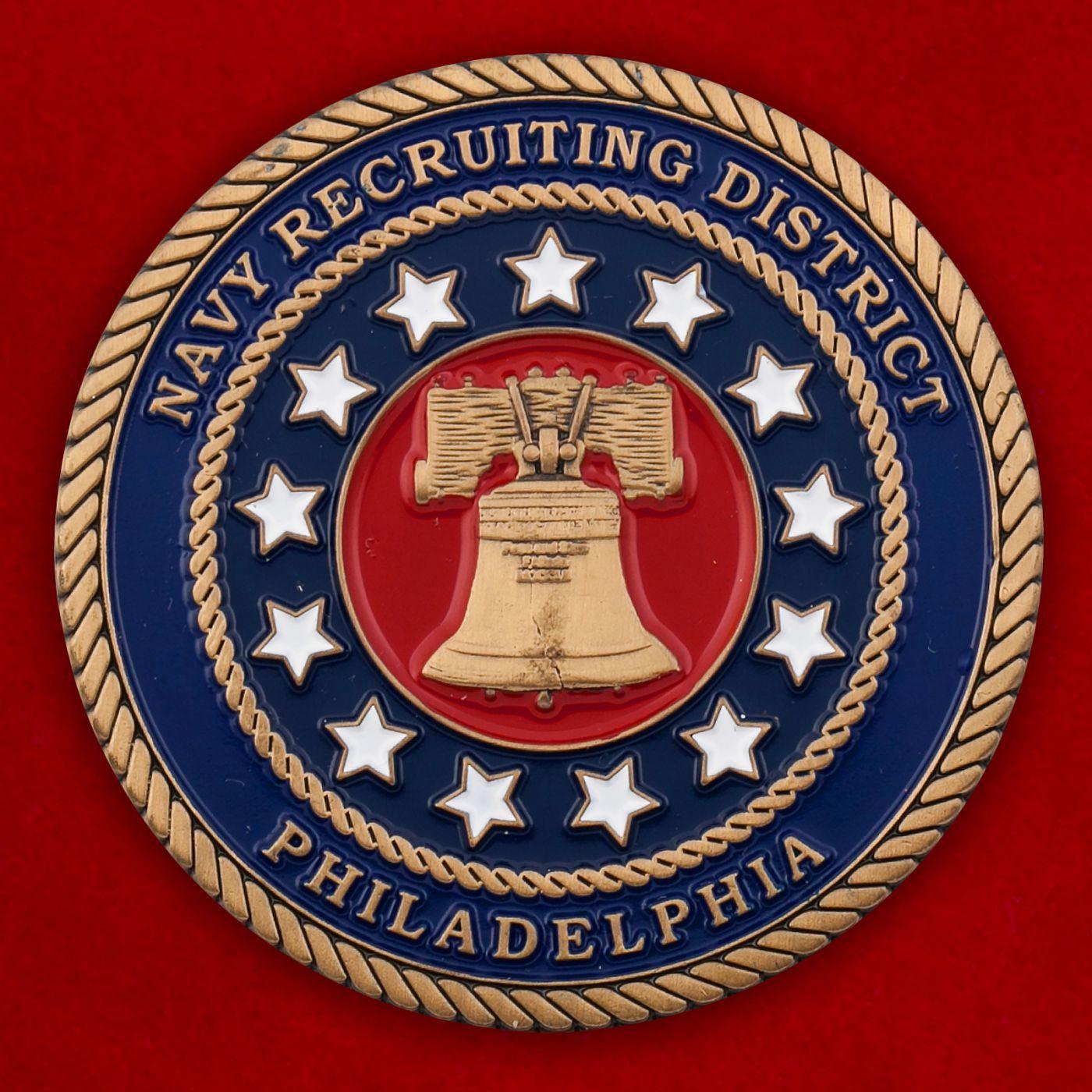 Челлендж коин коммандера станции вербовки новобранцев ВМС США в Филадельфии Майкла Томаса