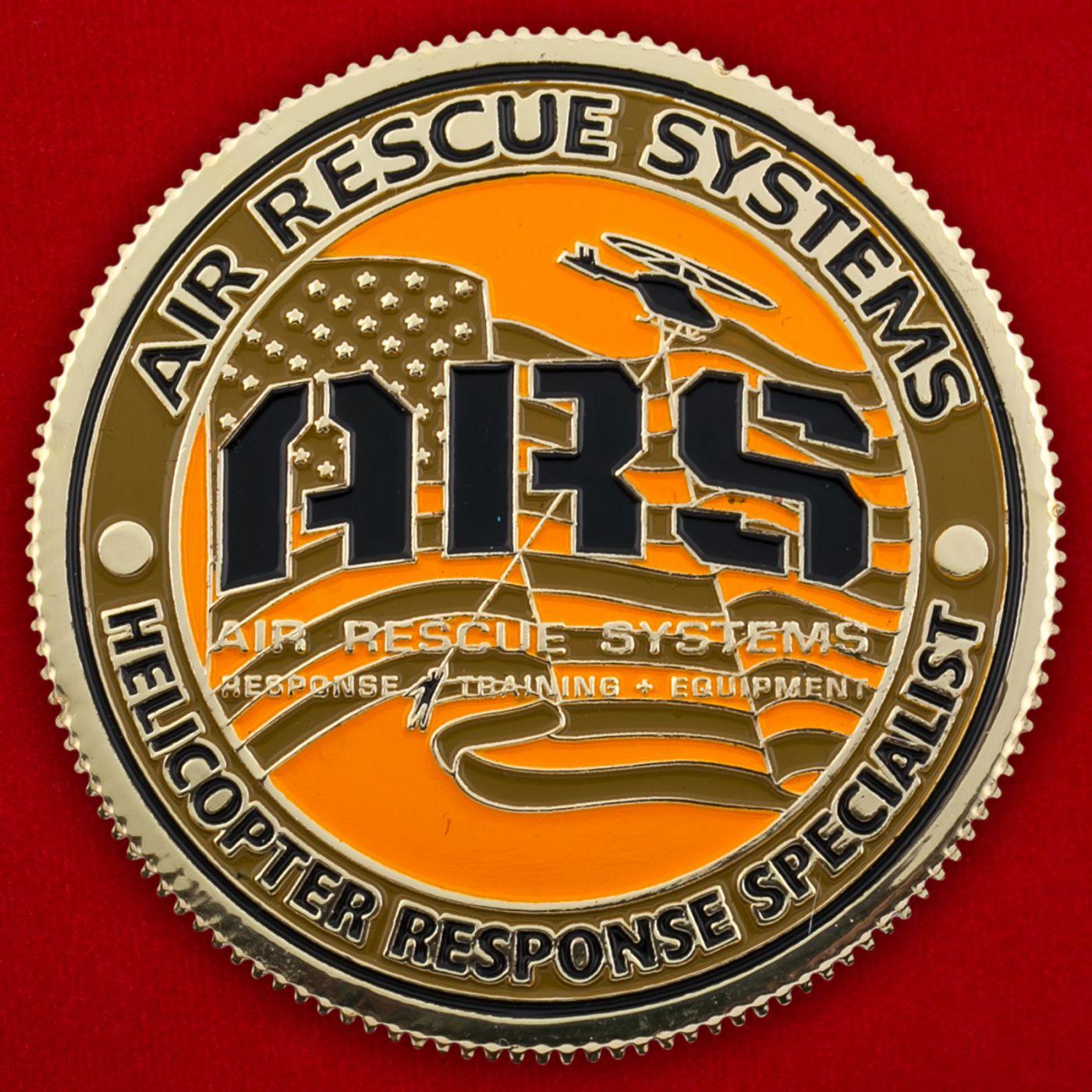 Челлендж коин компании Air Rescue Systems