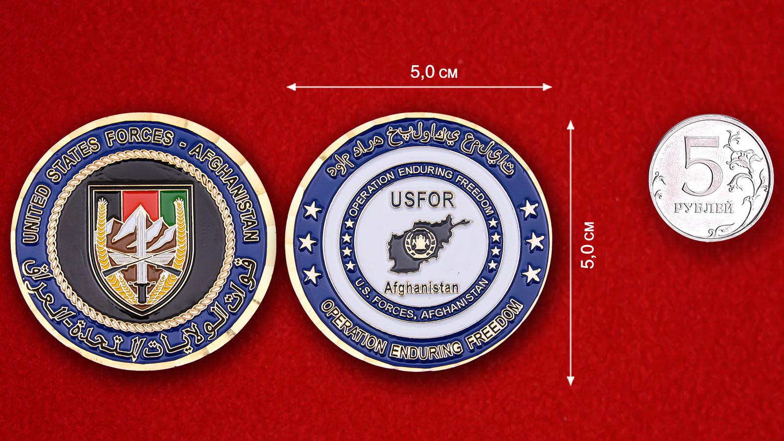 """Челлендж коин контингента США в Афганистане """"Операция Несокрушимая свобода"""""""