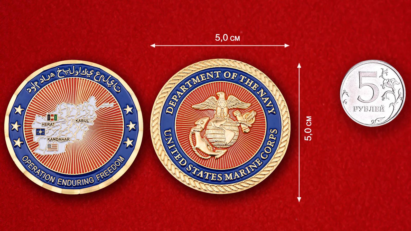 """Челлендж коин Корпуса морской пехоты США """"За операцию Несокрушимая свобода"""""""