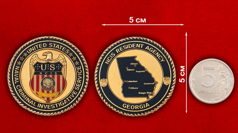 Челлендж коин Криминальной полиции ВМС США штата Джорджия - сравнительный размер