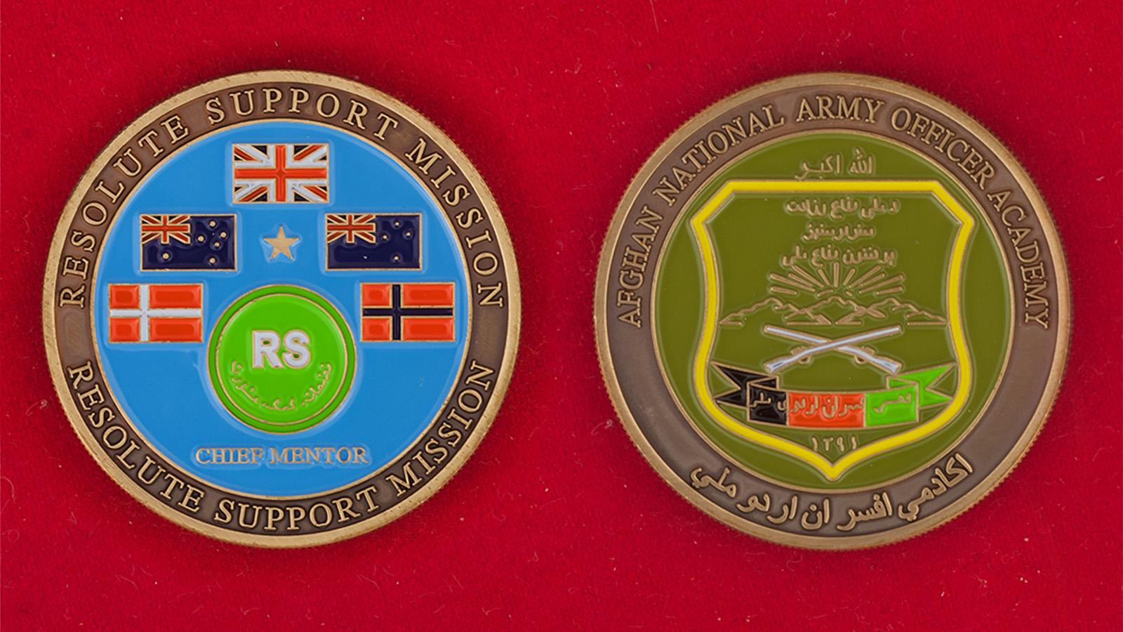 Челлендж коин куратора миссии НАТО при Академии Сухопутных войск Афганистана - аверс и реверс