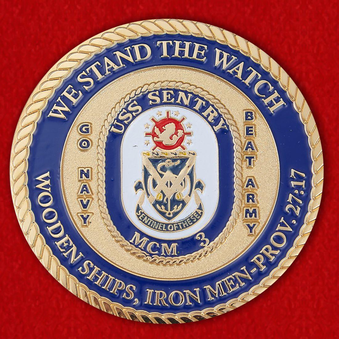 "Челлендж коин ""Лейтенант-коммандеру тральщика ВМС США Sentry (МСМ-3) Райану Мартину"""