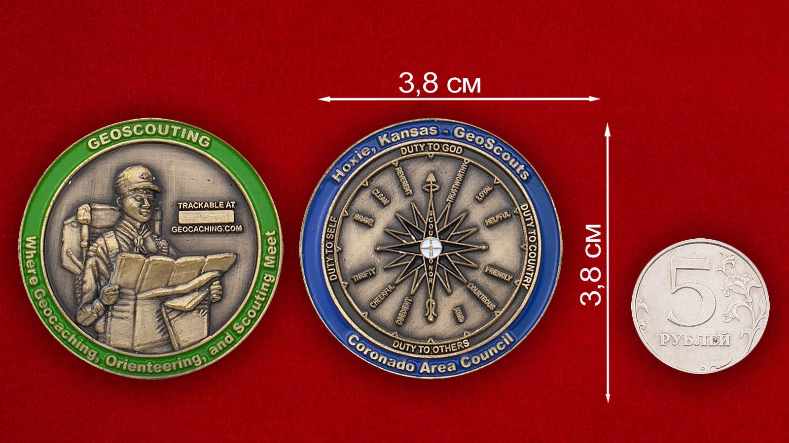 Челлендж коин любителей Геокэшинга - сравнительный размер