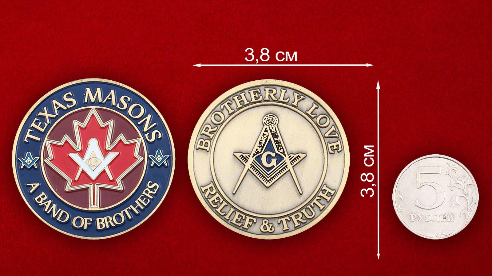 Челлендж коин масонов Техаса - сравнительный размер