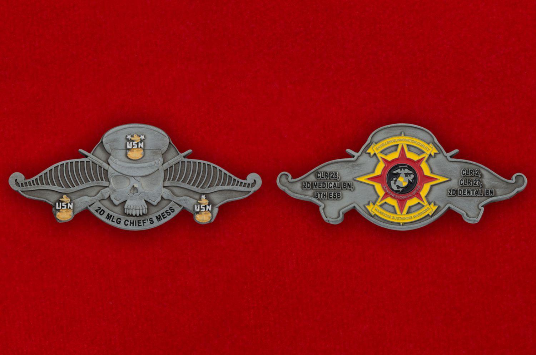 Челлендж коин Медицинского батальона 2-й группы материально-техничекого обеспечения Корпуса Морской пехоты США - аверс и реверс