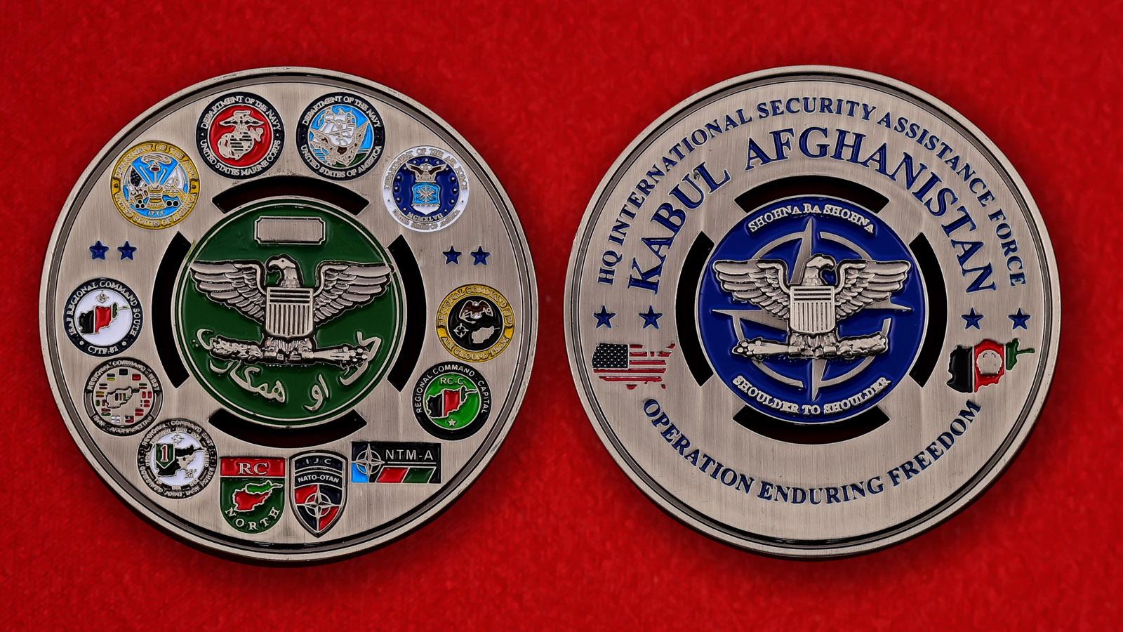 Челлендж коин Международных сил содействия безопасности в Афганистане