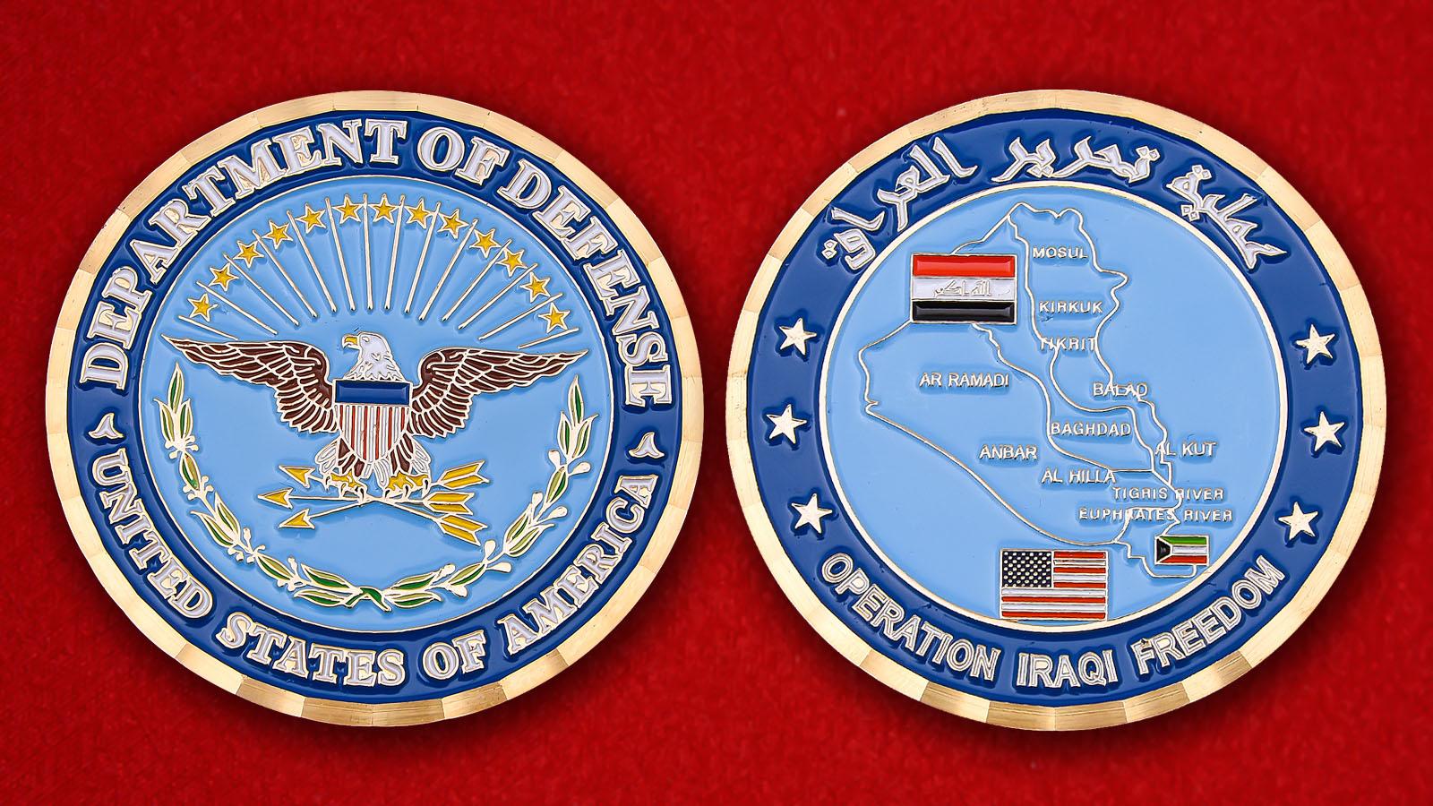 """Челлендж коин Министерства обороны США """"За операцию Иракская свобода"""""""