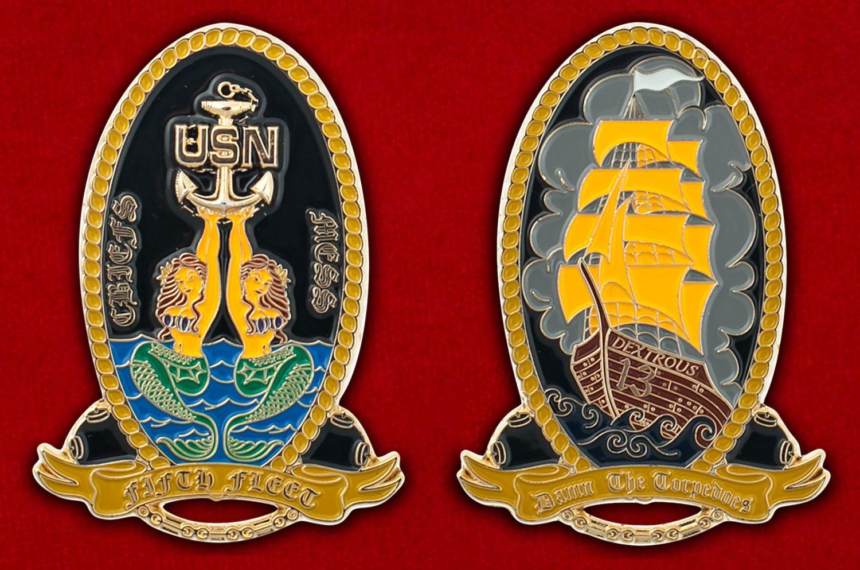 """Челлендж коин """"Минный заградитель ВМС США  Dextrous MCM-13"""" - аверс и реверс"""