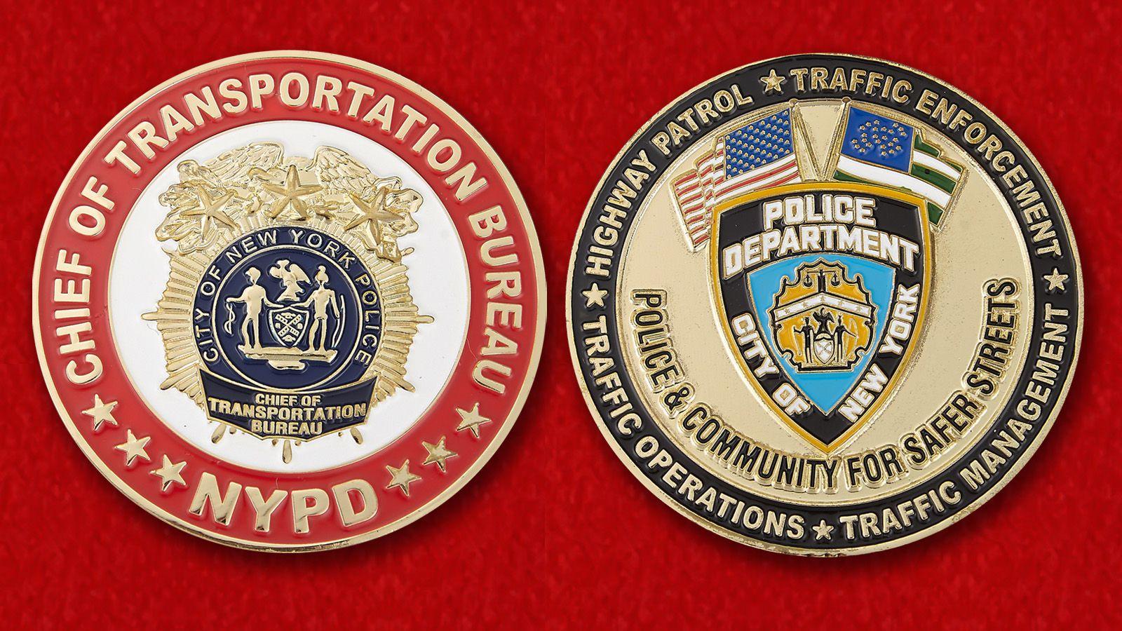 Челлендж коин начальника транспортного отдела департамента полиции Нью-Йорка - аверс и реверс