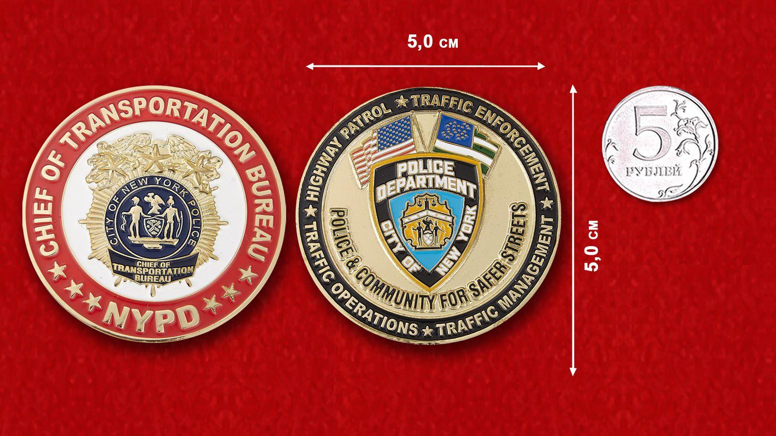 Челлендж коин начальника транспортного отдела департамента полиции Нью-Йорка - сравнительный размер