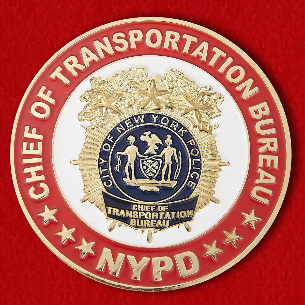 Челлендж коин начальника транспортного отдела департамента полиции Нью-Йорка