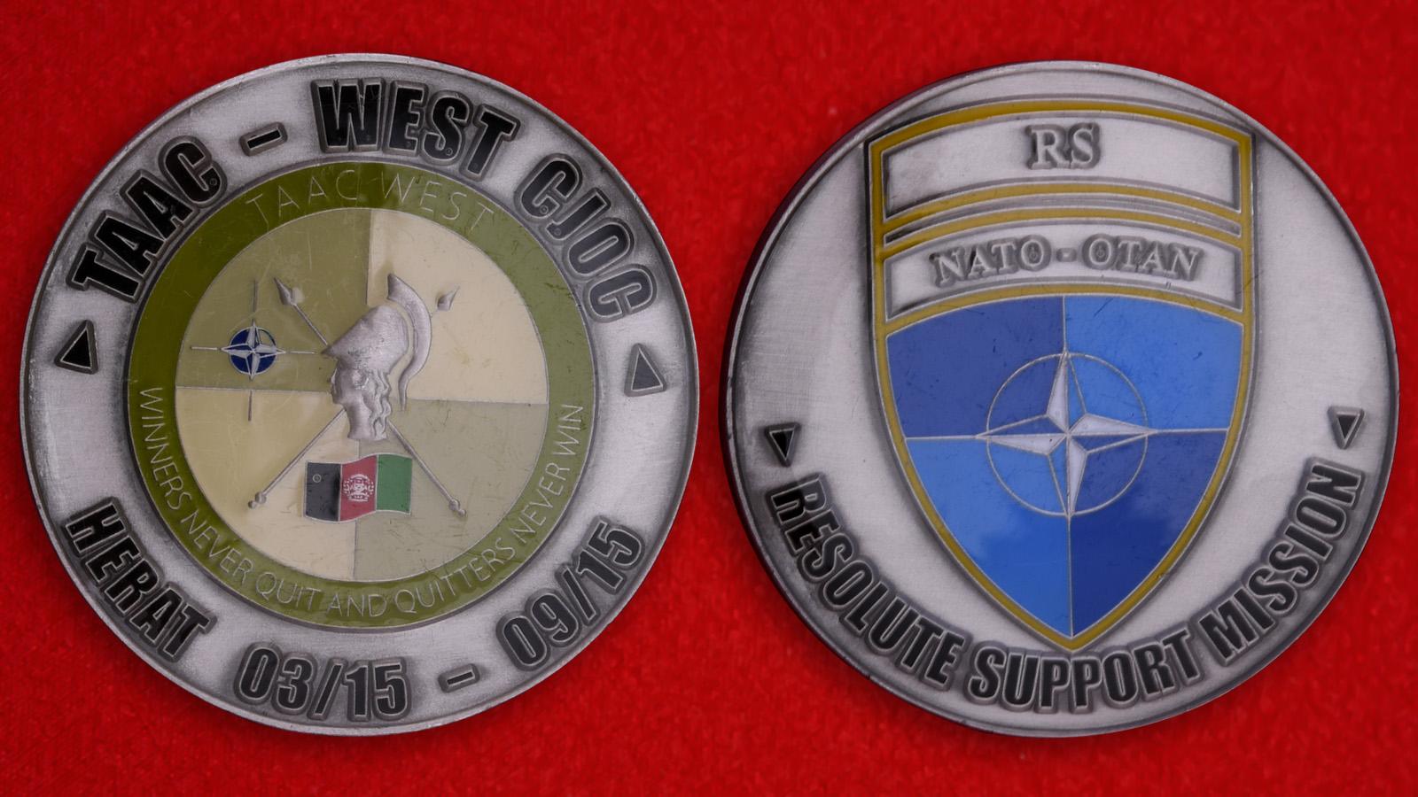 """Челлендж коин НАТО """"Отделению Регионального командования """"Запад"""" в Герате"""""""