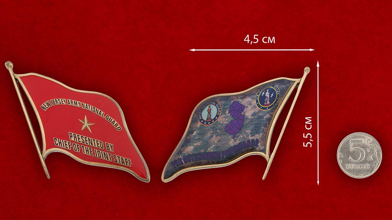 """Челлендж коин """"Национальной гвардии США штата Нью-Джерси от руководства"""" - сравнительный размер"""