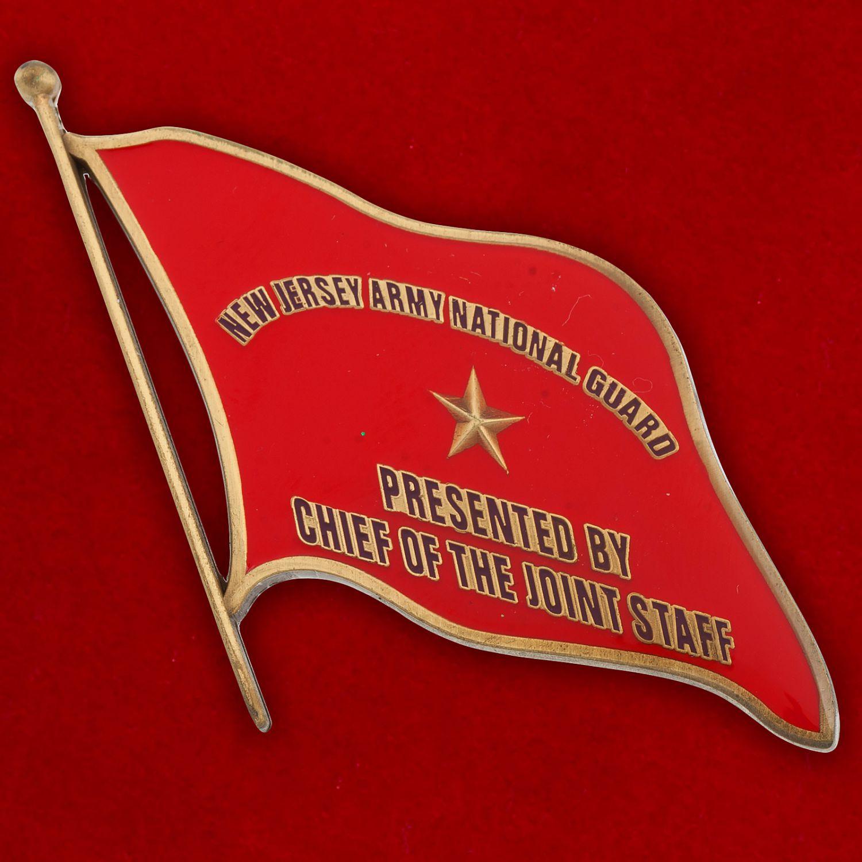 """Челлендж коин """"Национальной гвардии США штата Нью-Джерси от руководства"""""""