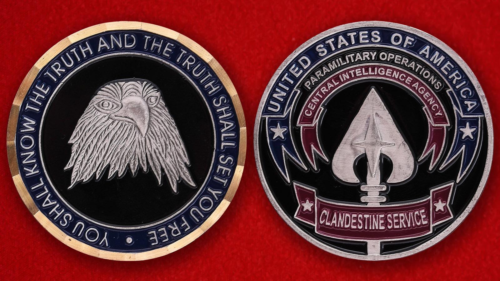 Челлендж коин Национальной секретной службы ЦРУ