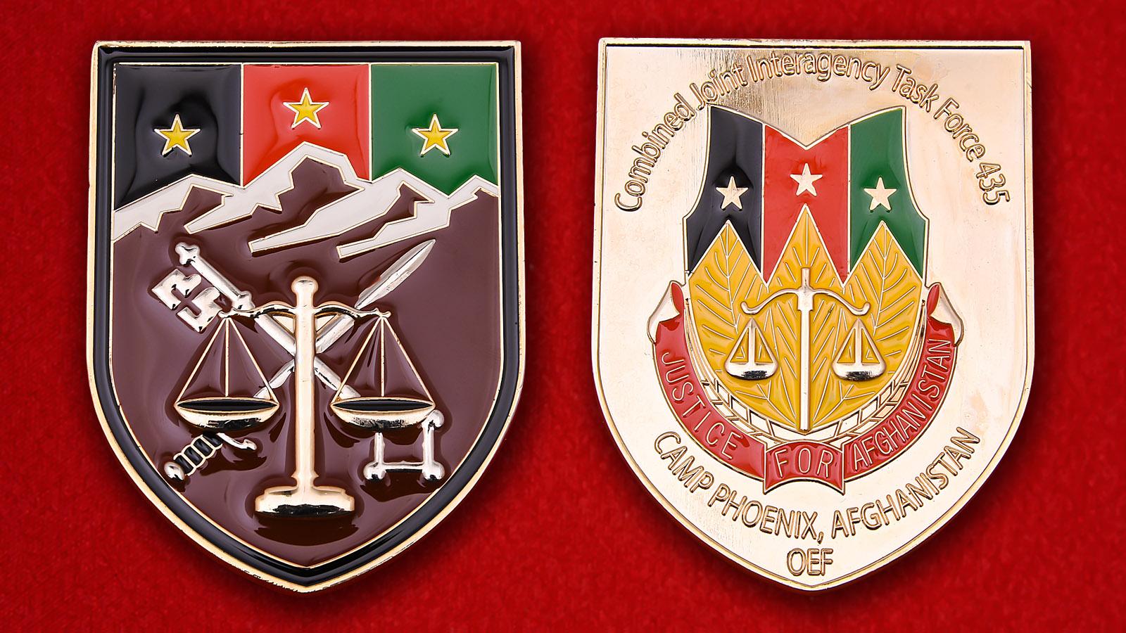 """Челлендж коин """"Объединенная межведомственная 435-я оперативная группа, Афганистан"""""""