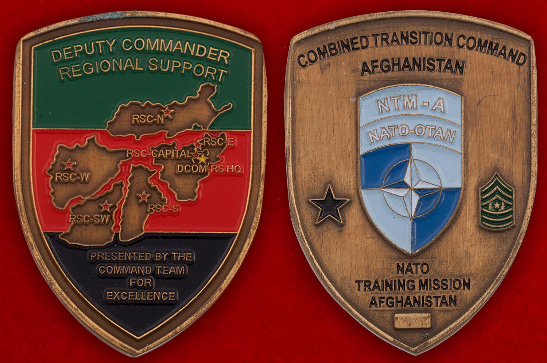 Челлендж коин Объединенного командования НАТО в Афганистане - аверс и реверс
