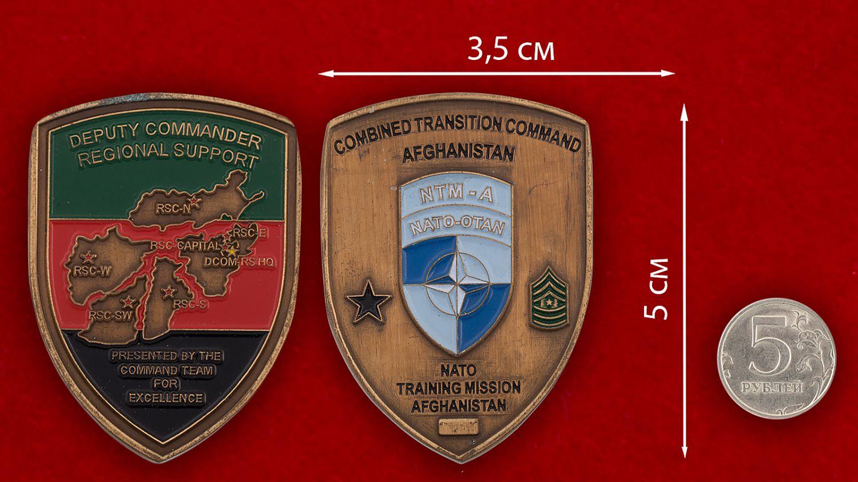 Челлендж коин Объединенного командования НАТО в Афганистане - сравнительный размер