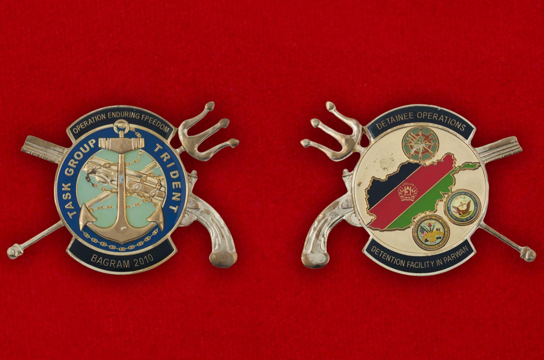"""Челлендж коин Оперативной тактической группы """"Трайден"""" ВМС США за операцию """"Несокрушимая Свобода"""" - аверс и реверс"""