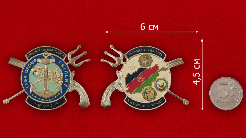 """Челлендж коин Оперативной тактической группы """"Трайден"""" ВМС США за операцию """"Несокрушимая Свобода"""" - сравнительный размер"""