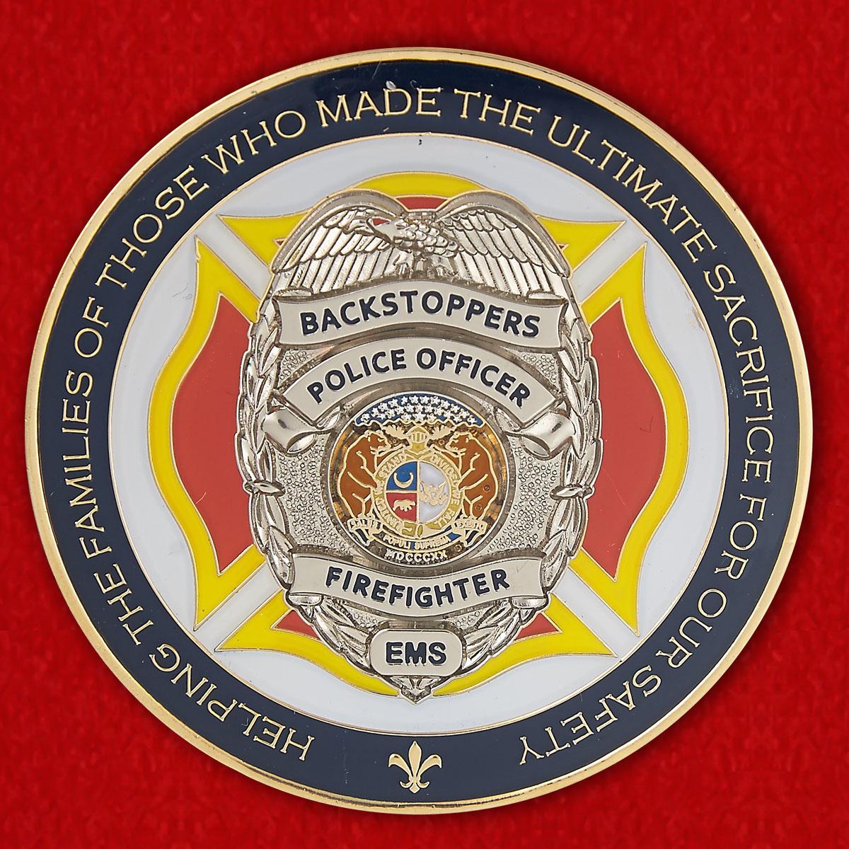 Челлендж коин Организации по оказанию финансовой помощи семьям погибших полицейских, пожарных, и добровольных спасателей