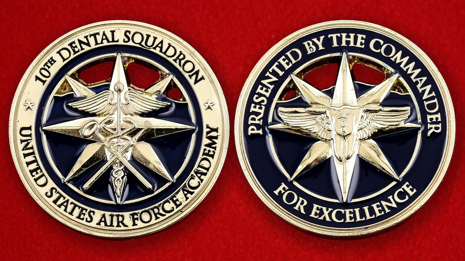 """Челлендж коин """"От командира 10-й Стоматологической эскадрильи Академии ВВС США"""""""