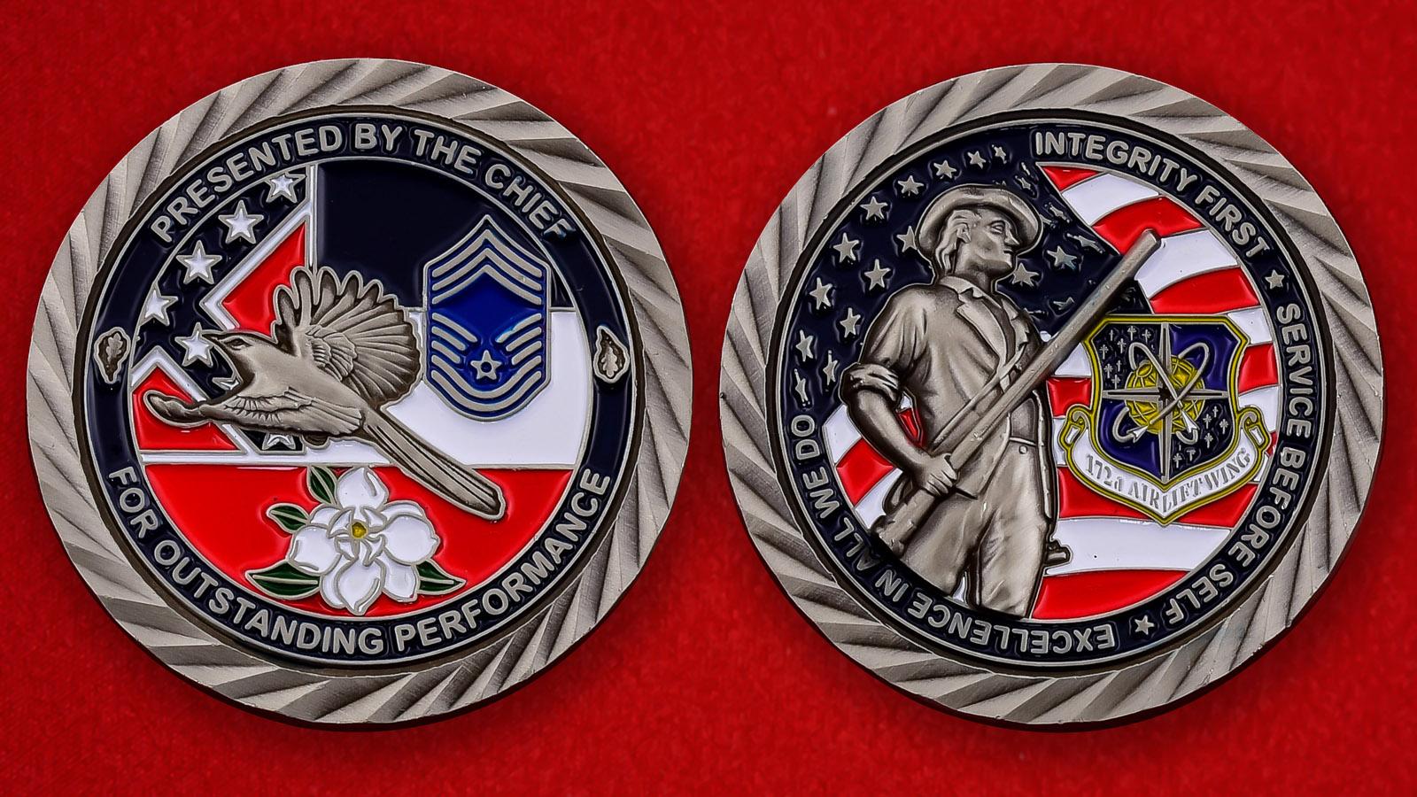 """Челлендж коин """"От командира 172-го крыла транспортной авиации Национальной гвардии США"""""""