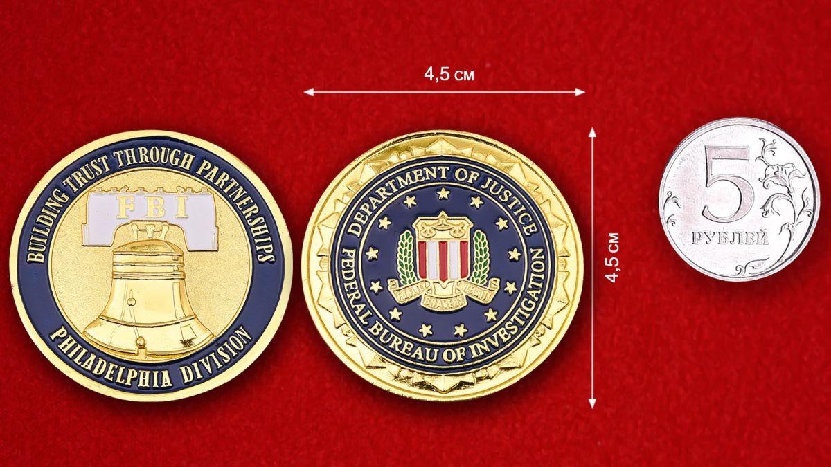 Челлендж коин Отдела юстиции ФБР Филадельфии - сравнительный размер