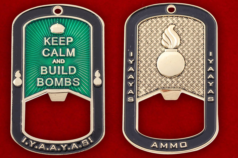 """Челлендж коин-открывашка """"Служба авиационного вооружения ВВС США"""" - аверс и реверс"""