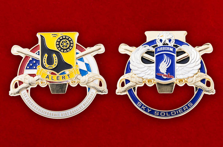 "Челлендж коин-открывалка ""173-я Воздушно-десантная бригада США"" - аверс и реверс"