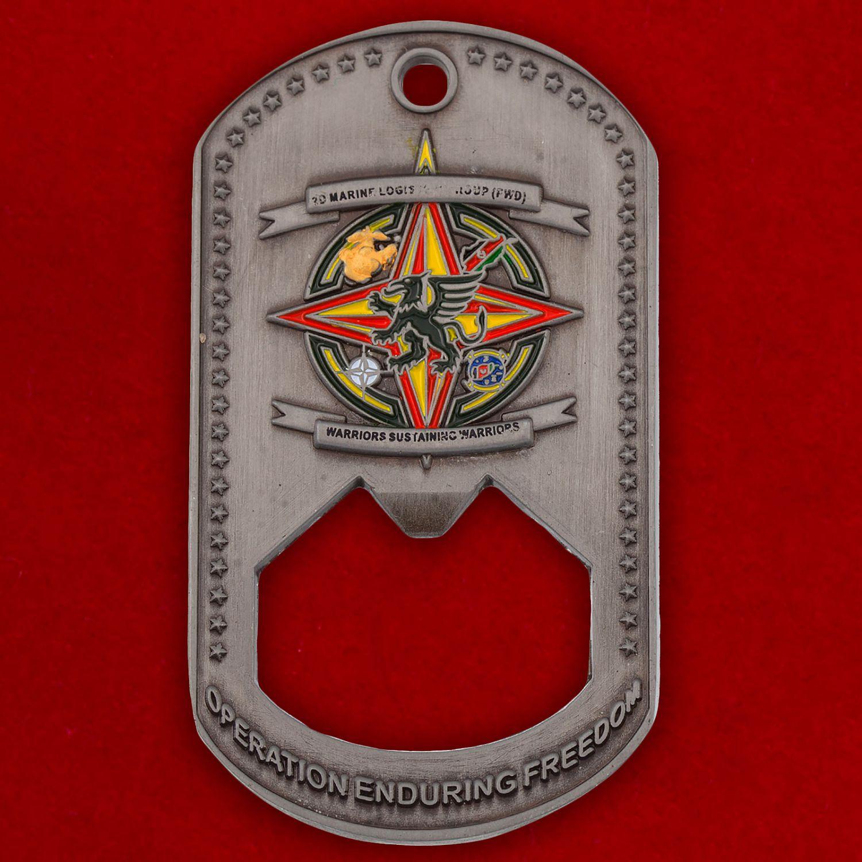 """Челлендж коин-открывалка """"2-й группе материально-технического обеспечения Корпуса Морской пехоты США от Главнокомандующего"""""""