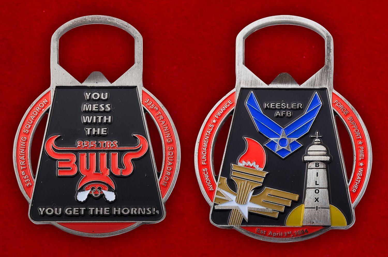 """Челлендж коин-открывалка """"335-я Учебная эскадрилья ВВС США"""" - аверс и реверс"""