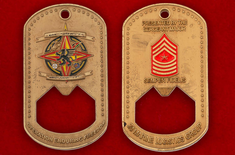"""Челлендж коин-открывалка """"От сержант-майора 2-й группе материально-технического обеспечения Корпуса Морской пехоты США"""" - аверс и реверс"""