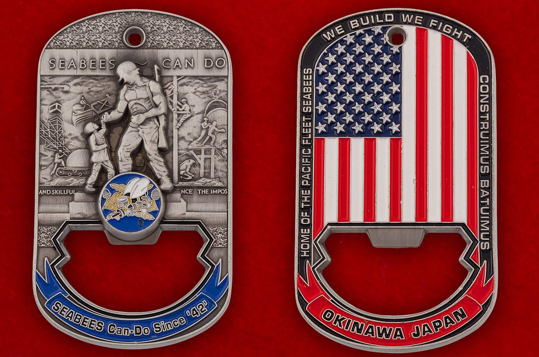 """Челлендж коин-открывалка """"Военно-строительное подразделение ВМС США на Окинаве"""" - аверс и реверс"""